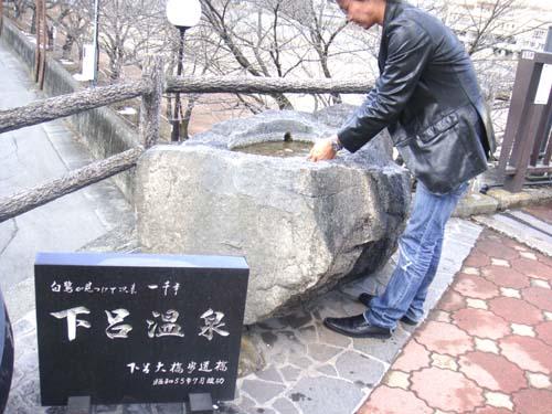 岐阜の温泉、下呂温泉