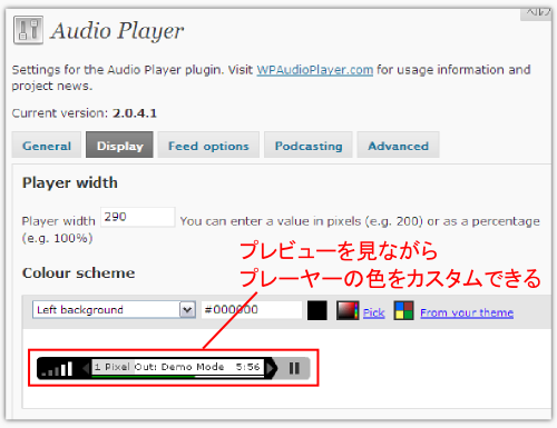 audioplayer