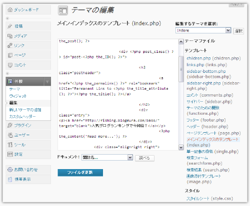 Wordpressの記事にリンクを自動で表示させる方法