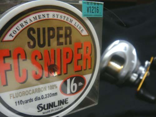 FC SNIPERの16lb