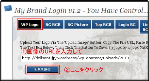 My-Brand-Login3