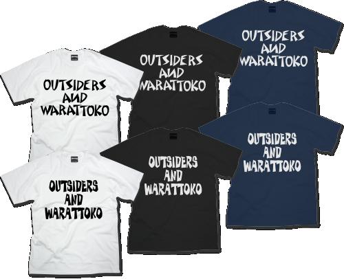 バスケットボールチームのTシャツロゴデザイン