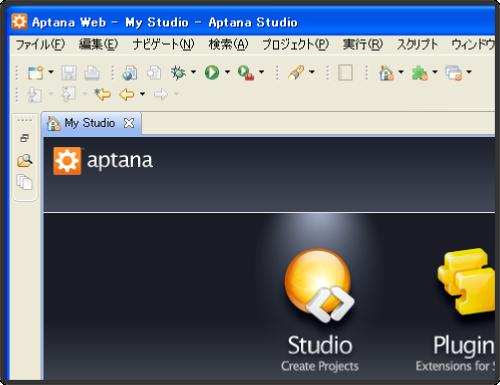 Aptana Studio 2.0の日本語化