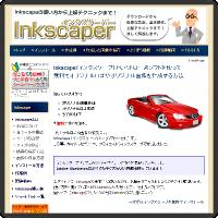 inkscaer