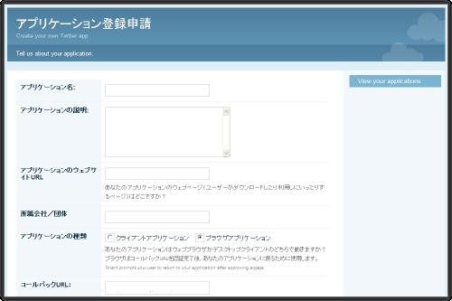 Twitter Tool2.4