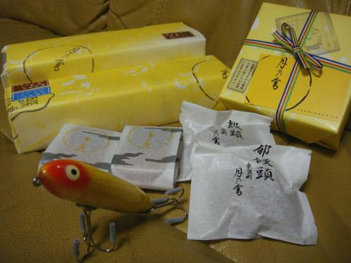 三重県の和菓子屋、月乃舎