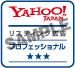 Yahooリスティング広告プロフェッショナル認定