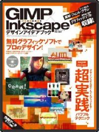 inkscae