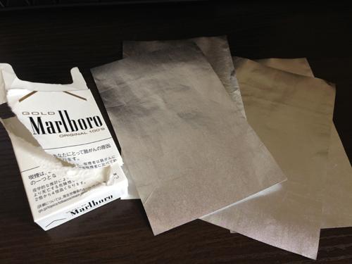 煙草の銀紙