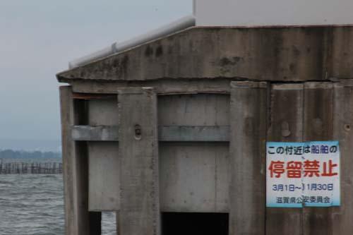 琵琶湖大橋が崩壊