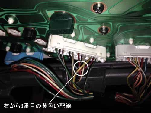 エブリィ(GD-DA52V)の車速センサー