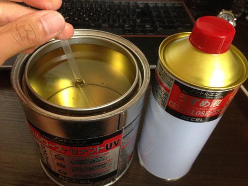 アクセル セルロースセメントUV専用 うすめ液
