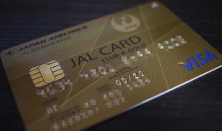 JALのCLUB-Aゴールドカード