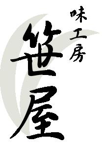 和風の企業ロゴデザイン