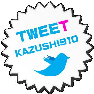 WEB2.0風twitterの背景