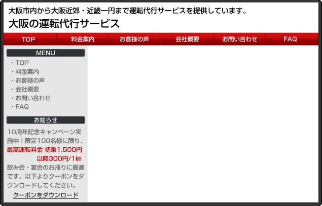 ホームページやブログのヘッダーをオリジナル画像にするサービス