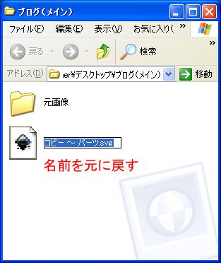 Inkscapeで内部エラー