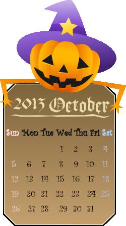 ハロウィンのカレンダーのイラスト
