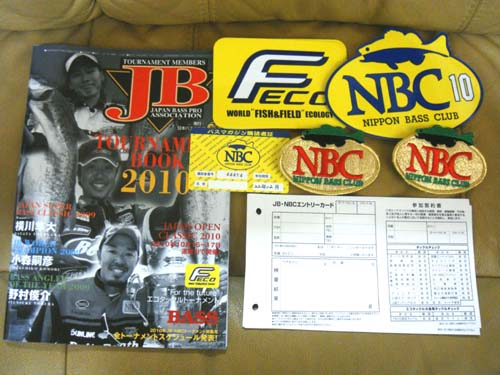 JBC日本バスクラブからの届け物