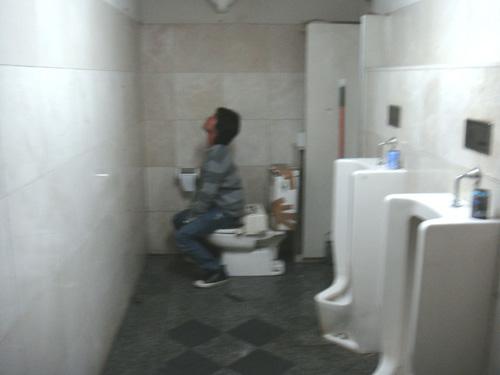 岐阜市内のトイレ