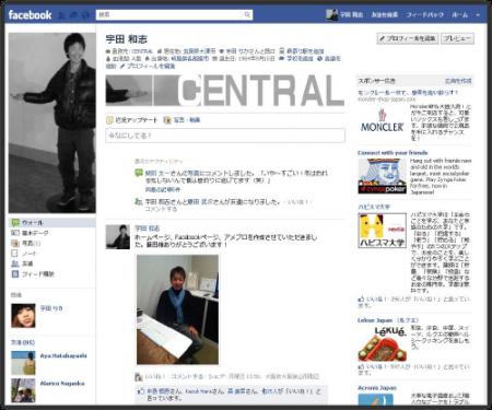 Facebookのプロフィール画面