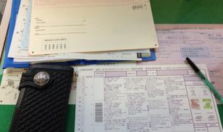ユーザー車検の書類